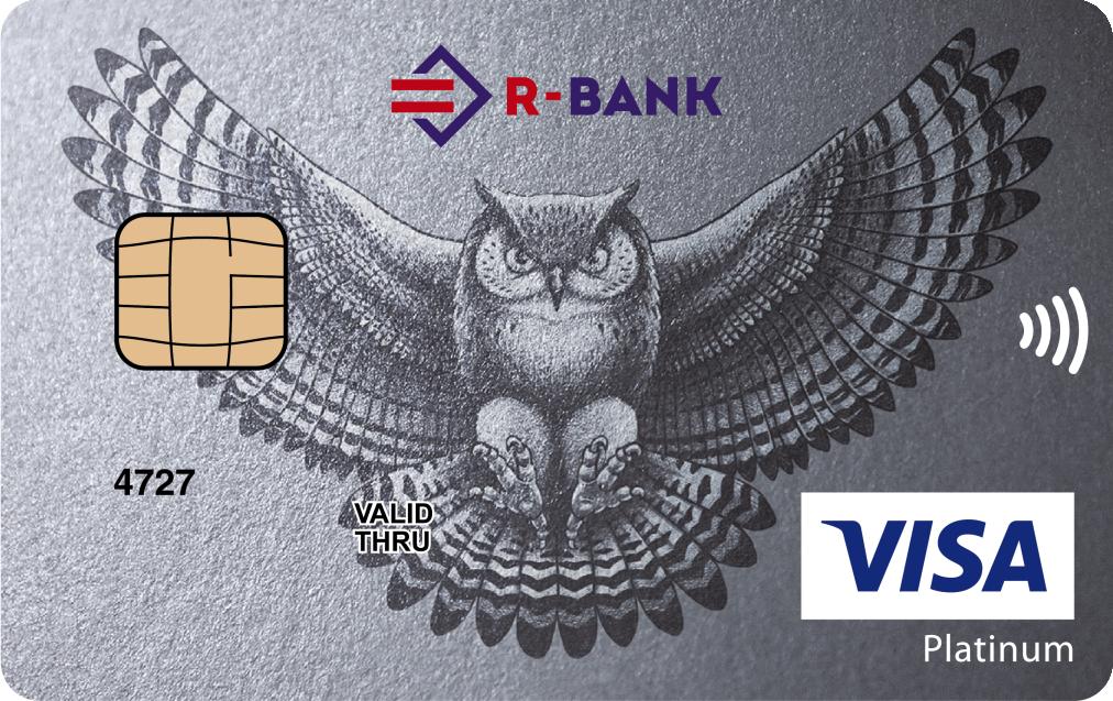 Visa Platinum Эталон